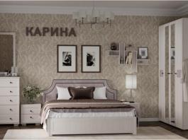 Композиция спальни Карина №1