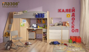 Композиция детской Калейдоскоп №1