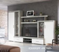 Композиция гостиной ИНСТАЙЛ №2
