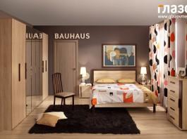 Композиция спальни BAUHAUS №2