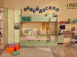 Композиция детской Калейдоскоп №3