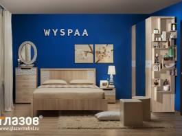 Композиция спальни WYSPAA №1