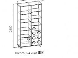 Fun-Box ШК шкаф книжный