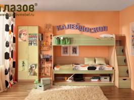 Композиция детской Калейдоскоп №6