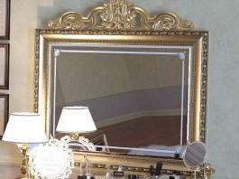 Версаль СВ-08 Зеркало