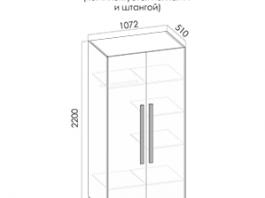 Нега Ш2 (штанга+полки) шкаф 2-х створч.
