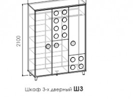 Fun-Box Ш3 (штанга+полки) шкаф 3-х створчатый