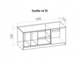 Румика Т3 тумба