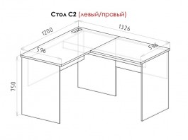 Румика С2  стол лев\прав.