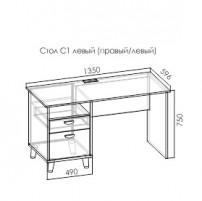 Амели С1 стол