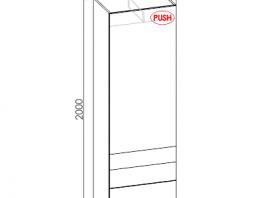 Руна П1 Шкаф-пенал (левый или правый)