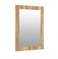 Агата АТ-7 Зеркало