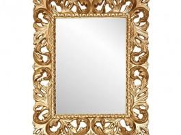 Зеркало прямоугольное 1809(2)