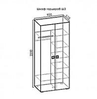 Космо Ш3 шкаф гардероб