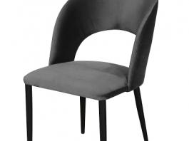 Стул-кресло АЛЬБА
