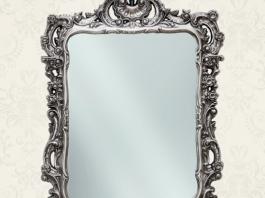 Зеркало ЗК-01