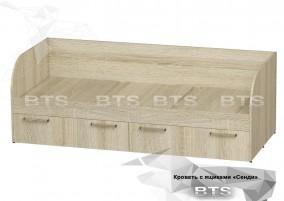 Сенди Кровать с ящиками