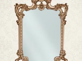 Зеркало ЗК-02