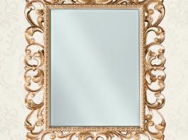 Зеркало ЗК-03
