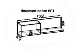 Космо НП1 полка