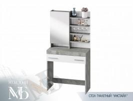 ИНСТАЙЛ СТ-01 Туалетный стол