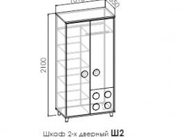 Fun-Box Ш2 шкаф 2-х створчатый