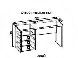 Космо С1 стол прямой с тумбой